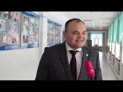 Время Новостей. Выпуск 21 марта 2019 года