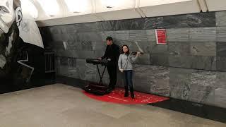 Музыканты в переходе на Достоевской(Скрипка и синтезатор) 31.01.2018