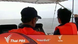 ที่นี่ Thai PBS  : 22 ก.ย. 58