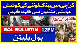 Eid ul Azha 2021   Bank Robbery in Karachi   BOL News Bulletin   12:00 PM   15 July 2021llatin YT