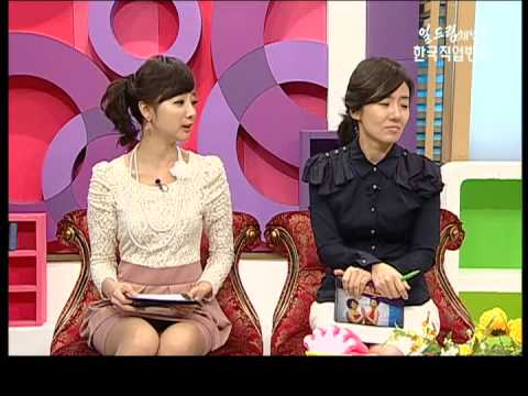 デルタパンチラに魅せられて - 韓国美人女子アナウンサーの美脚から黒いデルタパンチラする動画