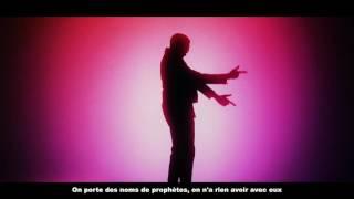 Tiers Monde Feat. Brav - QUELQUE CHOSE (Official Clip)