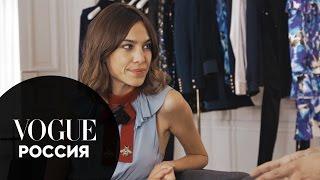 Будущее моды с Алексой Чанг. Как социальные сети влияют на развитие модной индустрии