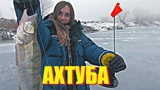 Рыбалка на ахтубе зима