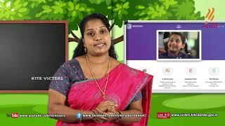 Standard 4 | Malayalam | Class – 05