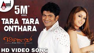 Bindaas || Tara Tara Onthara || HD Video Song || Puneeth