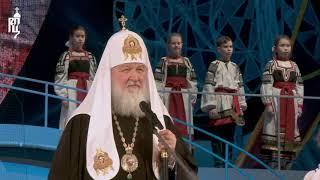 Патриарх Кирилл посетил Кремлёвскую Ёлку