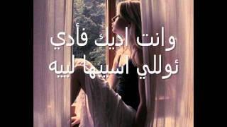 تحميل اغاني برتاح معاك عمرو مصطفى SoOoSoOo MP3