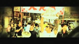 天地會Official MV by KOLOR
