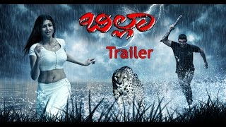 Billa Kannada Movie Trailer
