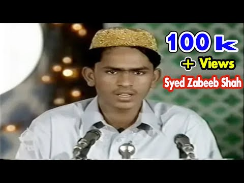 Zabeeb Masood Best Naat on PTV Naat Competition