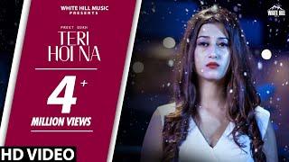 Teri Hoi Na (Full Song) | Preet Sukh | Cheetah   - YouTube
