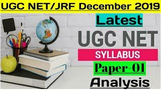 UGC NET Paper-01 Updated Syllabus Analysis | ugc nta net december 2019|| By Dkguru