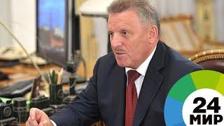 Шпорт признал поражение на выборах и поблагодарил земляков - МИР 24