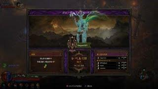 Diablo 3 PS4 S16 DH GR128