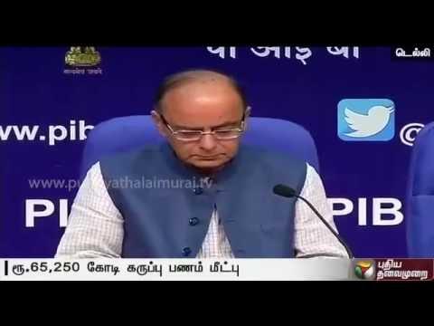 Rs-65250-crore-declared-under-Income-Tax-amnesty-scheme-Arun-Jaitley