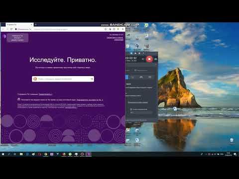 tor browser поменять ip hydraruzxpnew4af