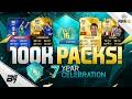 Download Video FUT BIRTHDAY 100K PACKS!   FIFA 16