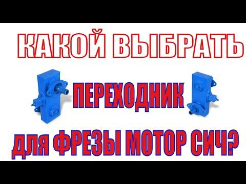 http://youtu.be/wgZIw7BmVk0
