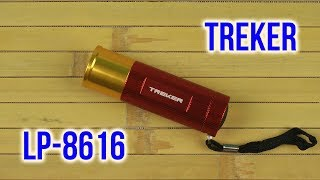 TREKER LP-8616 - відео 1