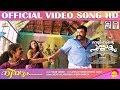 Neeyum Official Video Song HD   Velipadinte Pusthakam   Mohanlal   Lal Jose