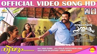 velipadinte pusthakam full movie tamilrockers online