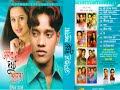Valobashe Dukho Pelam Bangla Full Album Song / Bulbul Audio Center / Official  Jukbox
