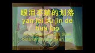 Sheng Re Li Wu   JiangTao   Translate Indonesian By Iwj 2013   With Lyric Text