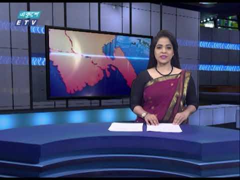 06 PM News || সন্ধ্যা ০৬টার একুশে সংবাদ || 29 July 2021 | ETV News
