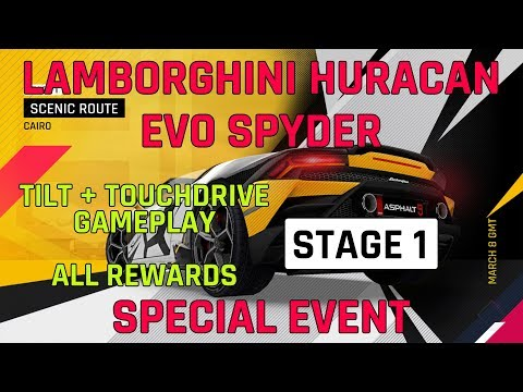 Stage 1 Lamborghini Huracan Evo Spyder Special Event