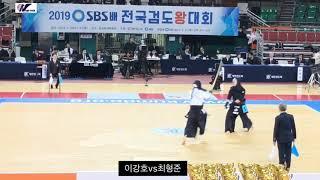 2019 SBS전국검도왕대회-득점영상모음