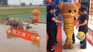 Những khoảnh khắc hài hước và vui nhộn P1 | Hài Trung Quốc 2019