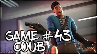 Game Coub #43 | Boy, boy, сын | Немного ностальгии и свежие кубы