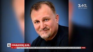 Сьогодні в Івано-Франківську поховають відомого спортсмена Романа Вірастюка