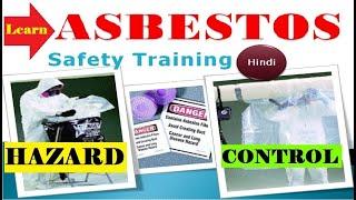 Asbestos Safety Awareness Training in Hindi |Asbestos Types |Health Hazard |lndustrial Safety Course - BEST