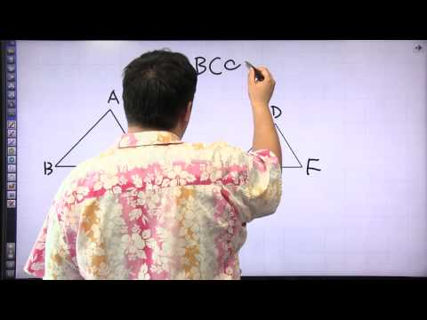 酒井のどすこい!センター数学IA #010 中学の復習 相似な図形