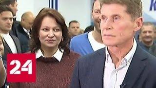 На выборах главы Приморья побеждает Олег Кожемяко - Россия 24