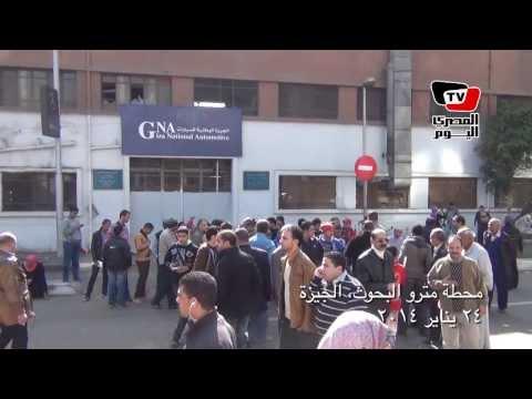 شهود عيان: قنبلة «البحوث» استهدفت الأمن المركزي