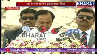 Telangana CM KCR Full Speech At 72nd Independence Day Celebrations | Golkonda Fort