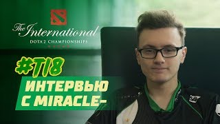 Miracle- — on spamming chat wheel phrases, best mid players and Open AI bots