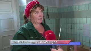Басарабяска. BAS TV (История успеха) ИСТОРИЯ УСПЕШНОГО ВИНОДЕЛИЯ