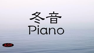 Relaxing Piano Instrumental Music - Music For Study,Work,Sleep,Relax