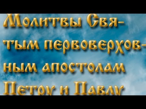 Песня молитва слова рязанова