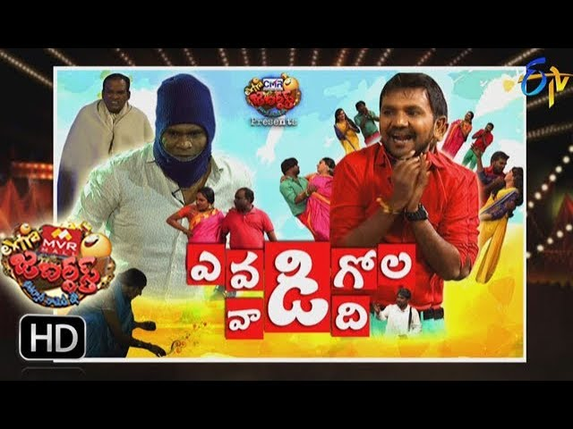 Extra Jabardasth – 12th January 2018 – Full Episode | ETV Telugu | Chamak Chandra