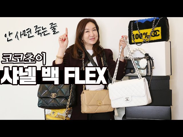 Pronunție video a 코코샤넬 în Coreeană