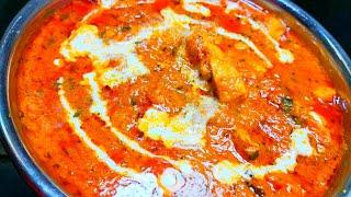 ढाबा स्टाइल बटर चिकन की एकदम लाजवाब रेसिपी  Dhaba style Butter Chicken Recipe| Butter Chicken