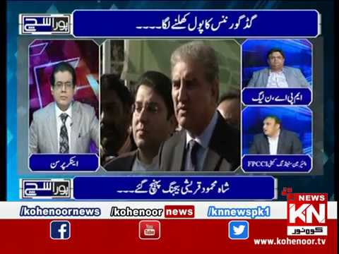 Pora Sach 18 March 2019 | Kohenoor News Pakistan