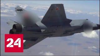Аналогов нет и не предвидится. Российские военные показали новейшее оружие - Россия 24