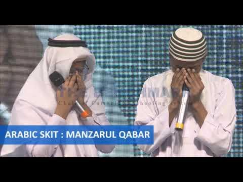 "Arabic Skit ""Manzarul Qabar"" Annual Function 2017-18"""
