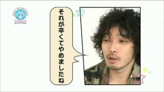 斉藤和義ミューサタ
